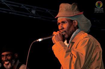 7 Generations Reggae Festival 2012